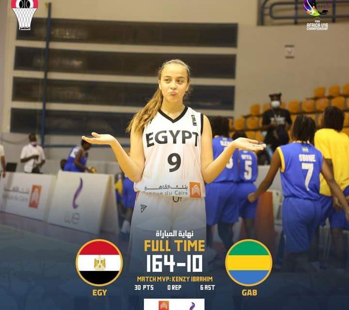 ÉGYPTE-AFRO-BASKET U16 filles : UNE AUTRE LOURDE DÉFAITE DES GABONAISES